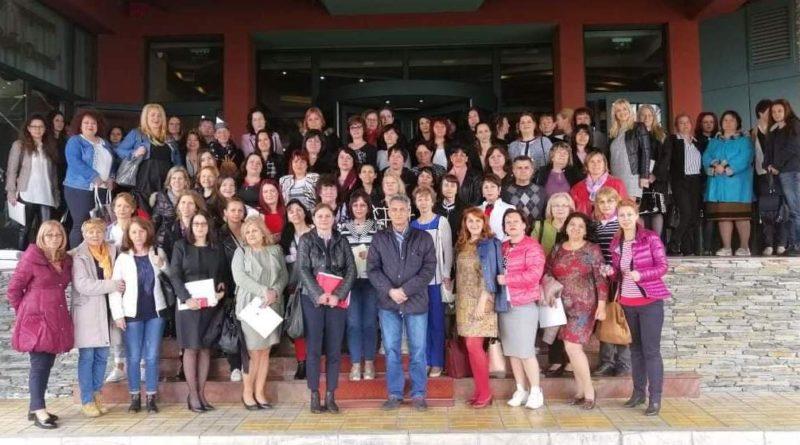 V-та конференция на началните учители от област Пловдив
