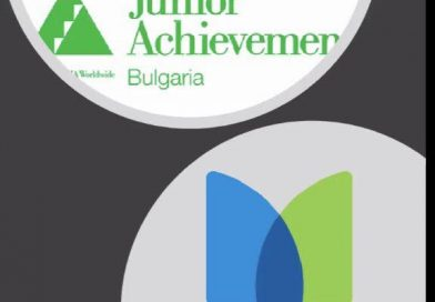 Национален финансово- иновационен лагер 21.05.20г.