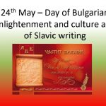 24th May – Day of Bulgarian enlightenment and culture and  of Slavic writing