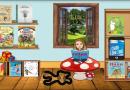 Виртуална библиотека II – V клас