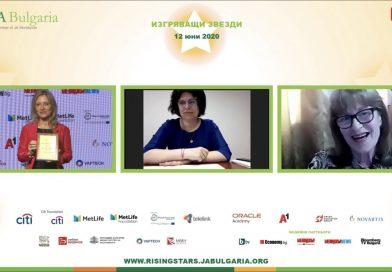 """""""Предприемчиво училище"""" на България за 2019-2020 година"""