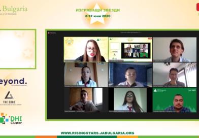 На уебинар в световната седмица на предприемачеството