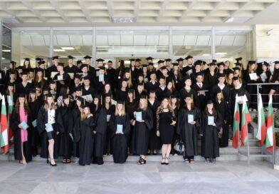 Дипломиране на Випуск 2021 г.
